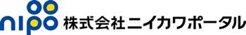 株式会社ニイカワポータル